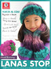 Lanas Stop Knitting Pattern Book 117 Children