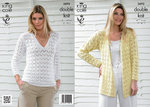 King Cole 3692 Knitting Pattern Sweater and Cardigan in King Cole Bamboo Cotton DK