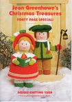Jean Greenhowe Christmas Treasures Knitting Pattern Book