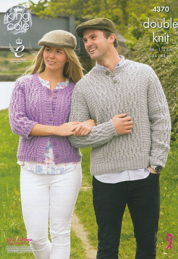 77c4ede55 King Cole 4370 Knitting Pattern Cardigan and Sweater in King Cole Merino  Blend DK
