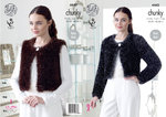 King Cole 4442 Knitting Pattern V and Round Neck Cardigans in King Cole Tinsel Chunky