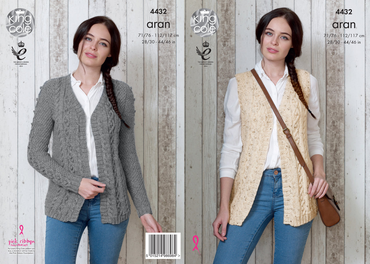 King cole 4432 knitting pattern waistcoat and cardigan in king king cole 4432 knitting pattern waistcoat and cardigan in king cole big value aran bankloansurffo Gallery