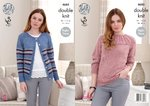 King Cole 4685 Knitting Pattern Womens Raglan Cardigan and Sweater in King Cole DK