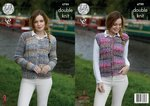 King Cole 4799 Knitting Pattern Womens Cardigan and Waistcoat in King Cole Drifter DK