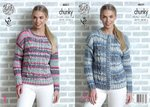King Cole 4851 Knitting Pattern Womens Cardigan and Sweater in King Cole Drifter Chunky