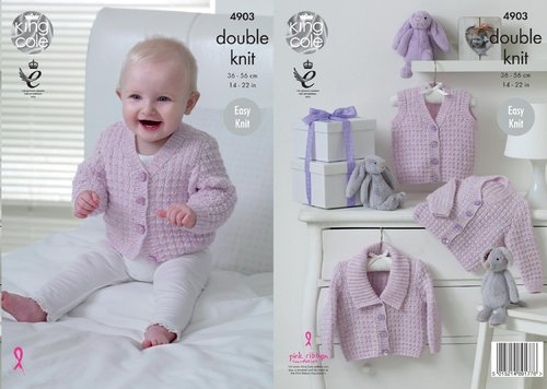 King Cole 4903 Knitting Pattern Babies Easy Knit Waistcoat and Cardigans in King Cole Baby Pure DK