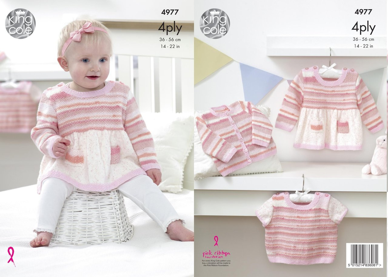 27ae480b026c King Cole 4977 Knitting Pattern Baby Dress Sweater and Cardigan in ...