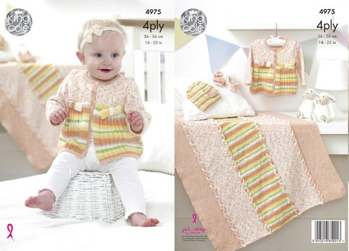 King Cole 4975 Knitting Pattern Baby Jacket Hat Shoes & Blanket in King Cole Big Value Baby 4 Ply