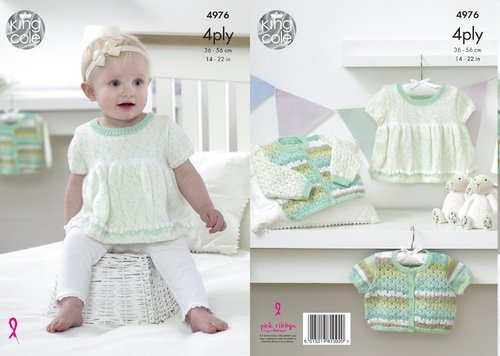 King Cole 4976 Knitting Pattern Baby Dress and Cardigans in King Cole Big Value Baby 4 Ply