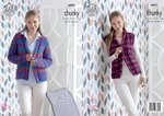 King Cole 4991 Knitting Pattern Womens Jacket and Waistcoat in King Cole Corona Chunky