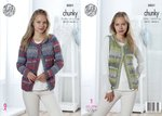 King Cole 5051 Knitting Pattern Womens Waistcoat and Cardigan in King Cole Drifter Chunky