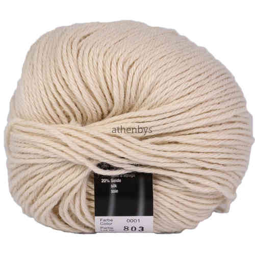 Austermann Alpaca Silk