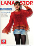 Lanas Stop Knitting Pattern Book 116 Autumn Winter