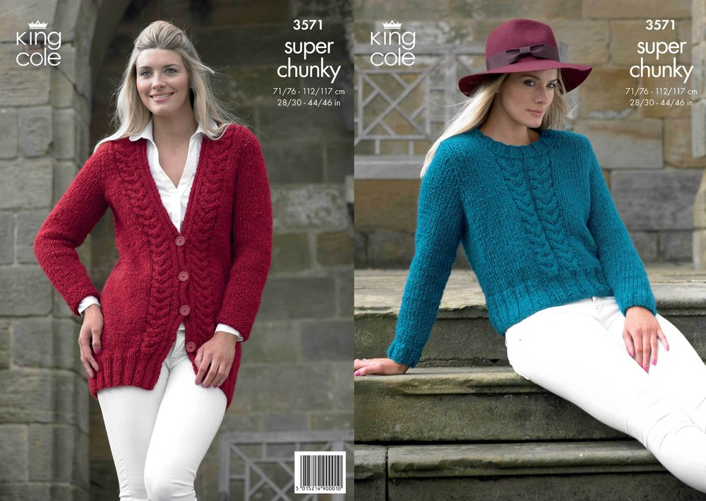 d8ffe6f9f King Cole 3571 Knitting Pattern Jacket and Sweater in King Cole Maxi Lite Super  Chunky