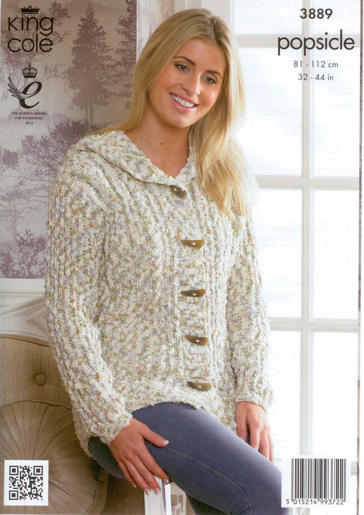 King Cole Knitting Pattern SWEATER and CARDIGAN 3888 Popsicle DK Yarn
