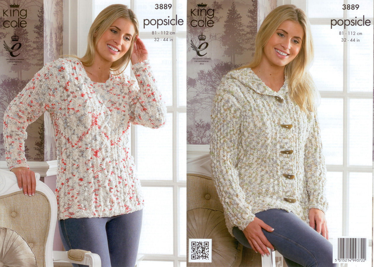King Cole Popsicle 3889 Knitting Pattern Sweater and Cardigan