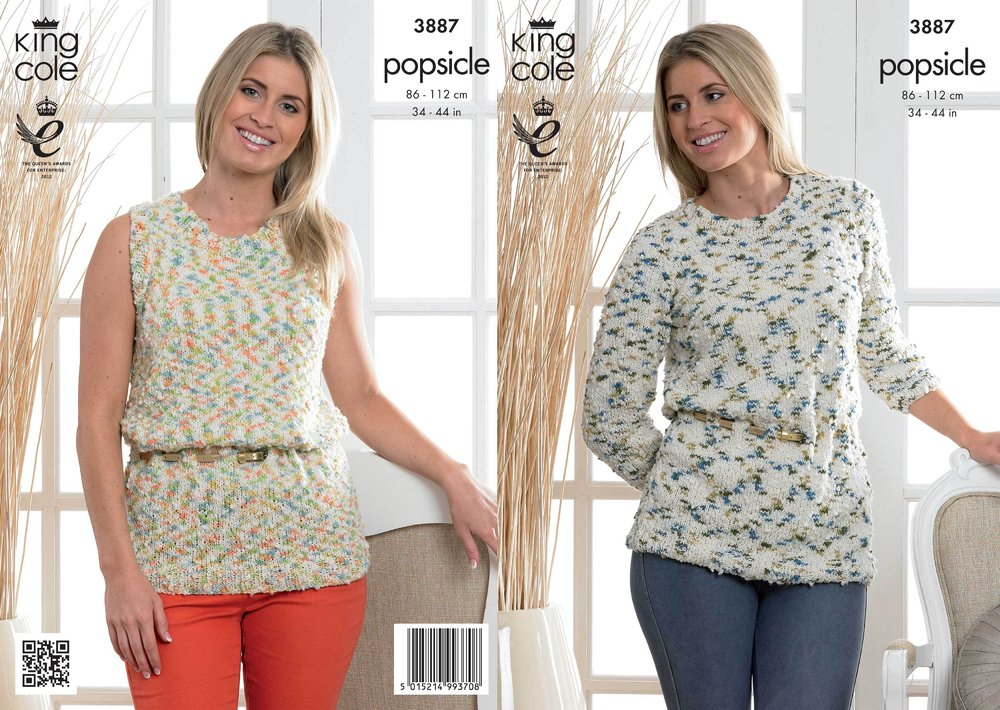 ad0f18d16ce King Cole 3887 Knitting Pattern Ladies Sweater and Top to knit in King Cole  Popsicle - Athenbys