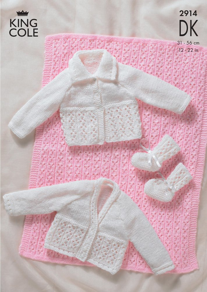 King Cole 2914 Knitting Pattern Pram Cover, Cardigans and Bootees in ...