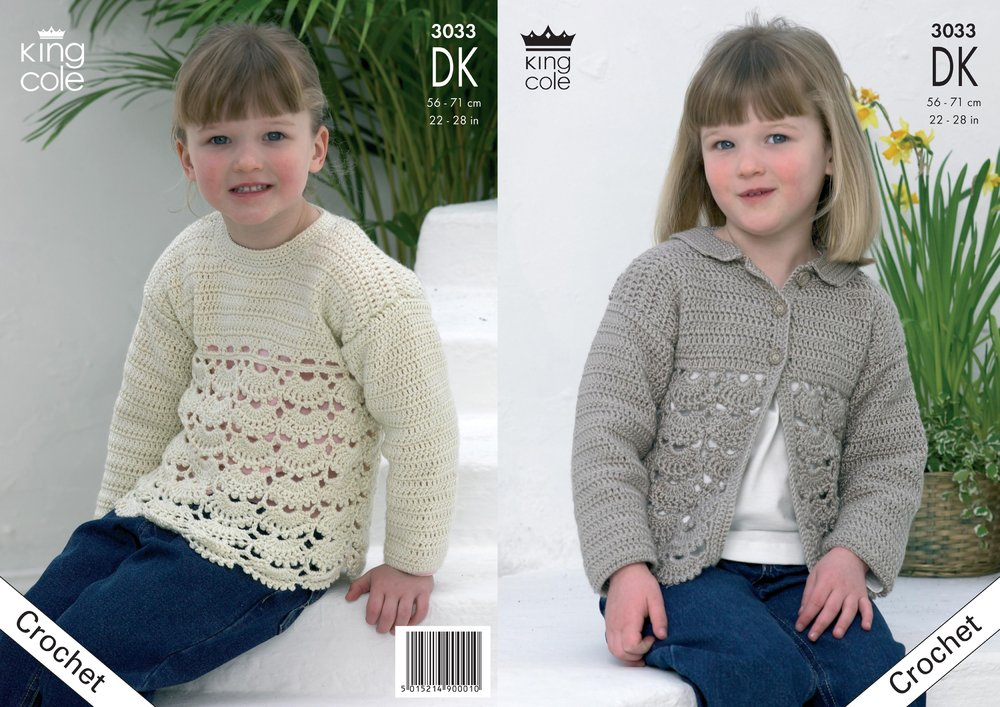 King Cole 3033 Crochet Pattern Girls Cardigan And Sweater In King