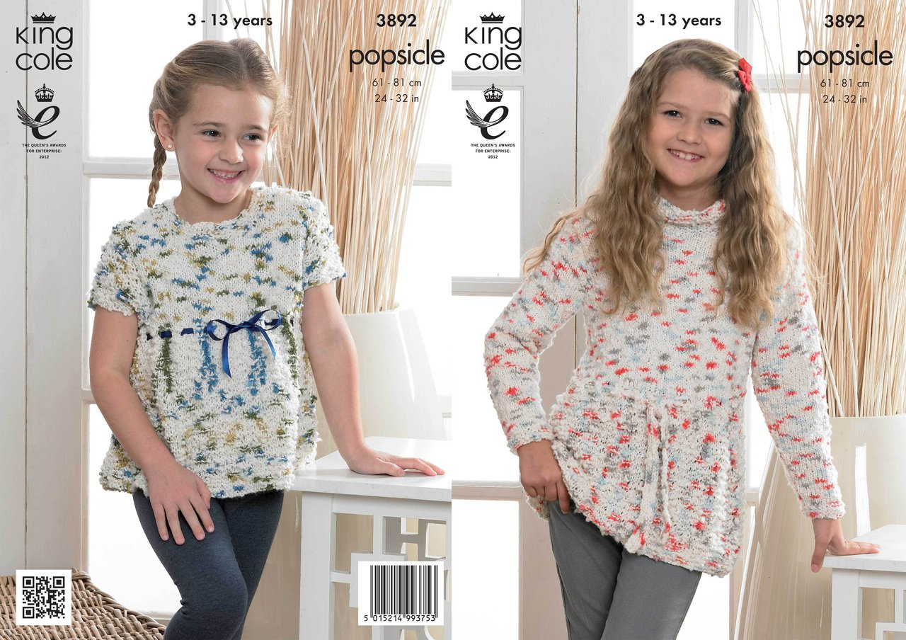 King Cole 3892 Knitting Pattern Girls Tunic and Top to knit in ...