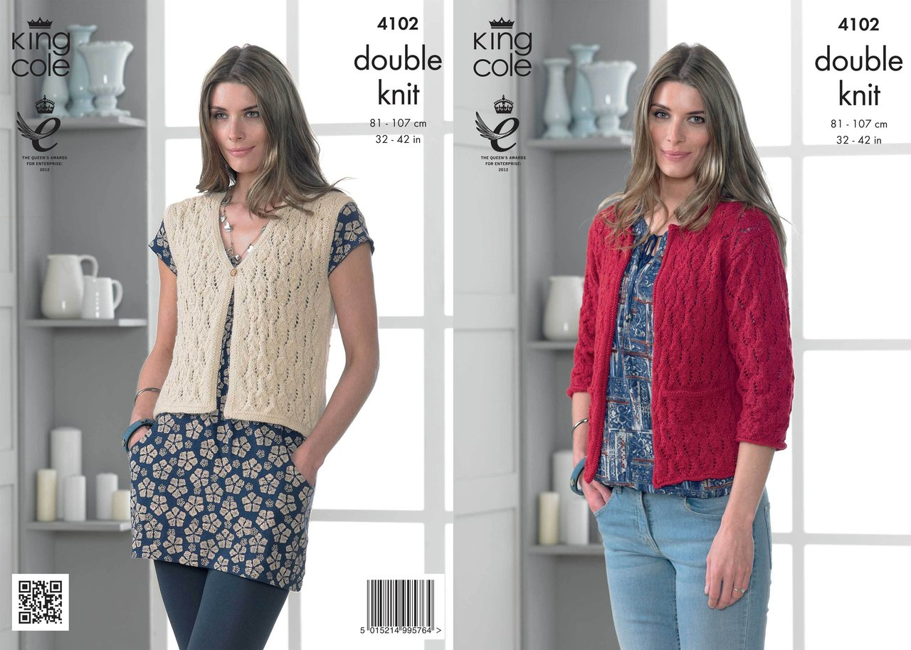 King Cole 4102 Knitting Pattern Cardigan and Waistcoat in King Cole ...