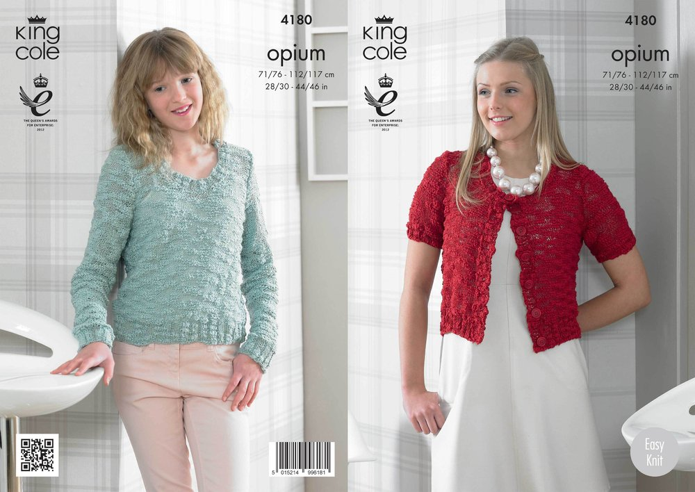 1baa40f5a King Cole 4180 Knitting Pattern Sweater and Cardigan in King Cole Opium -  Athenbys