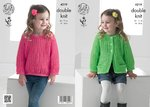 King Cole 4219 Knitting Pattern Girls Lace Cardigan and Sweater in King Cole Big Value Baby DK
