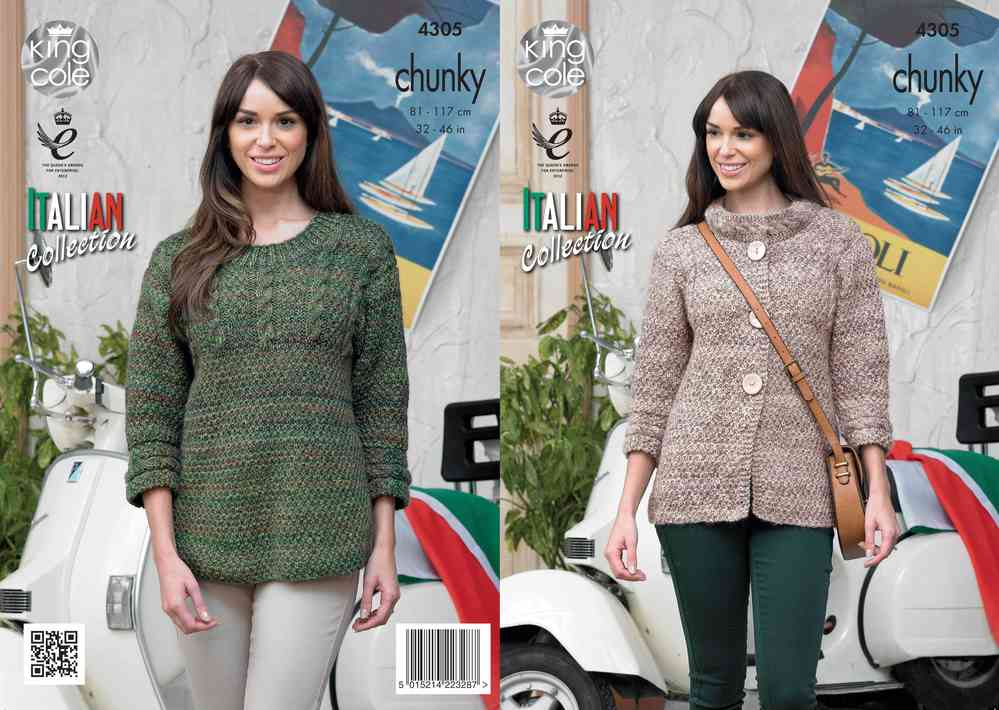 fca61aa02 King Cole 4305 Knitting Pattern Sweater and Jacket in King Cole ...