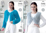King Cole 4443 Knitting Pattern V and Round Neck Boleros in King Cole Tinsel Chunky