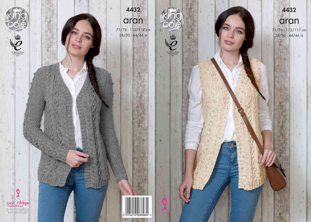 Sirdar Baby Cardigans Knitting Pattern 4432 DK Sirdar-4432