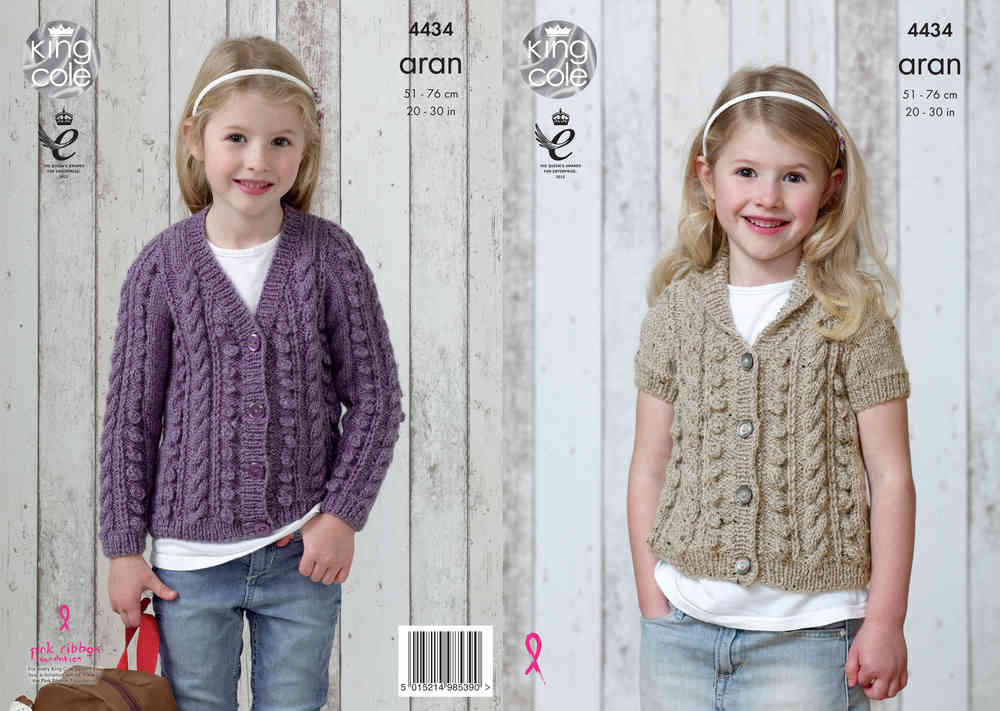 86271c551163 King Cole 4434 Knitting Pattern Cardigans in King Cole Big Value ...
