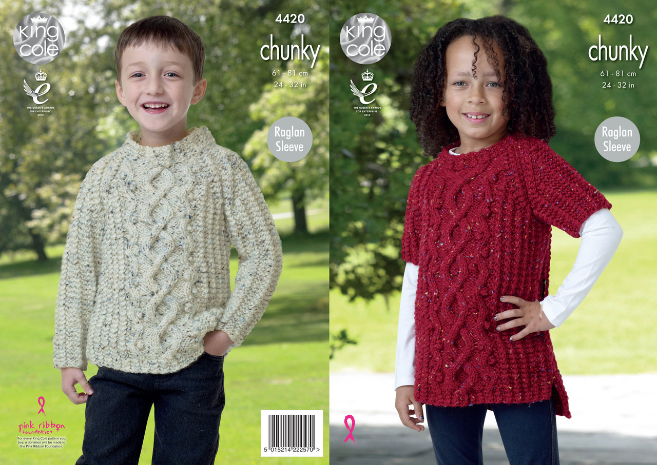 King Cole 4420 Knitting Pattern Childrens Sweater and Tunic in King ...