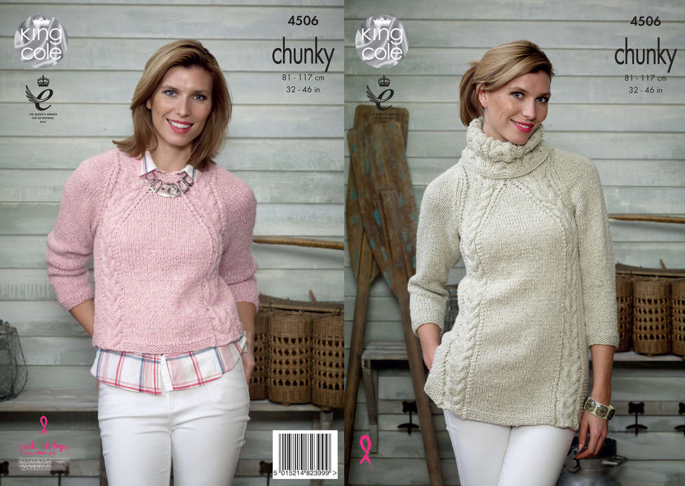 King Cole 4506 Knitting Pattern Ladies Tunic and Sweater to knit in ...