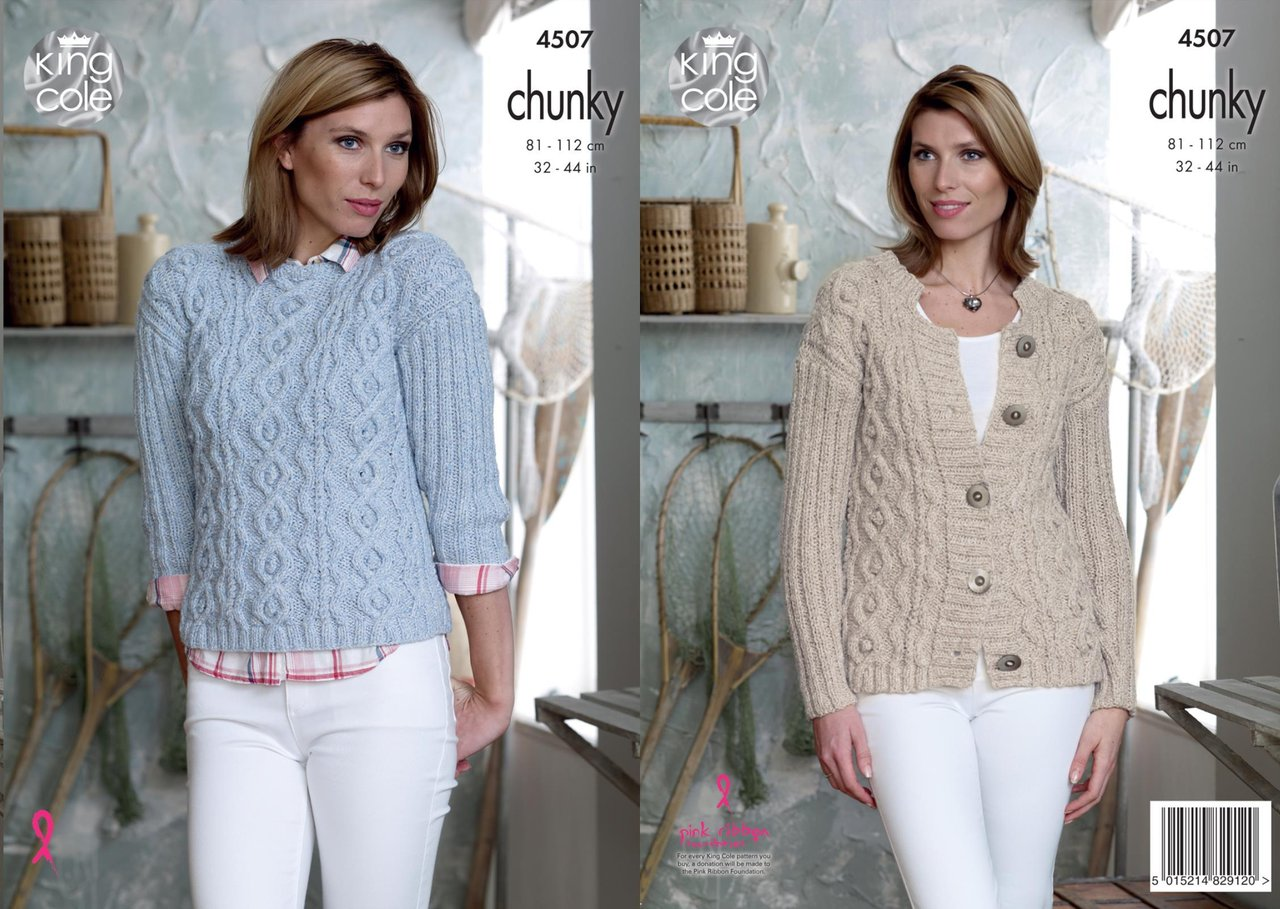 King Cole 4507 Knitting Pattern Ladies Sweater and Cardigan to knit ...