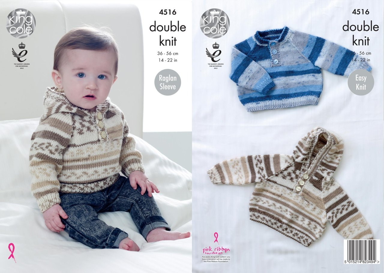 King Cole 4516 Knitting Pattern Baby Sweater and Hoodie to knit in ...