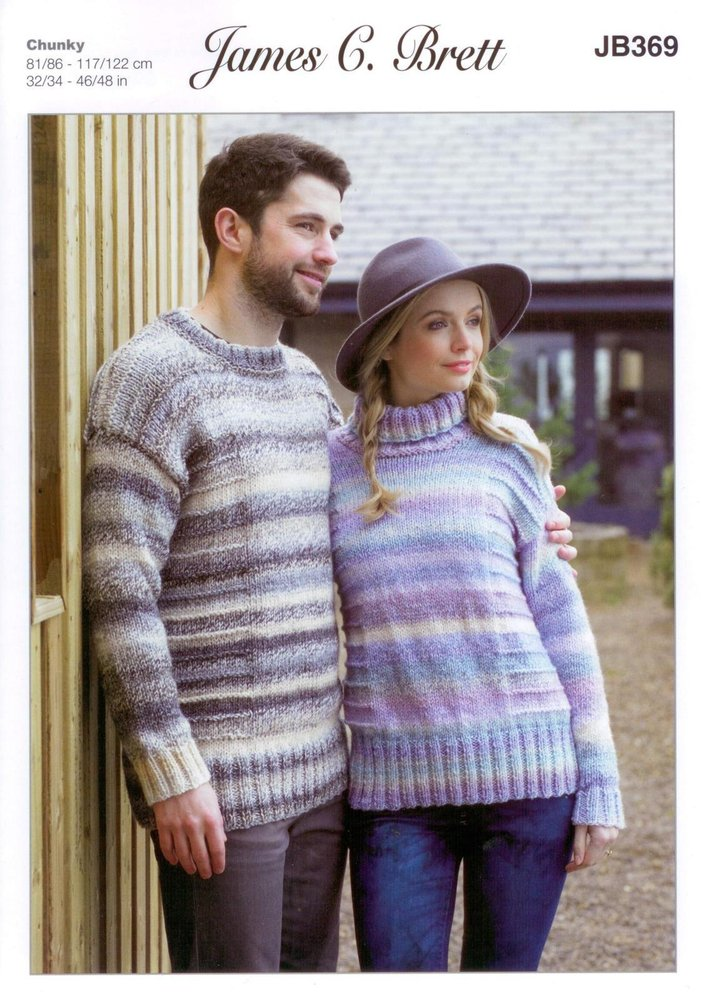 James C Brett Jb369 Knitting Pattern Womens Mens Sweaters In Marble