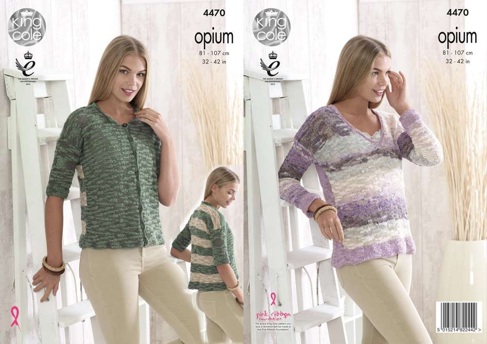 5339b3430 King Cole 4470 Knitting Pattern Ladies Sweater and Cardigan in Opium -  Athenbys