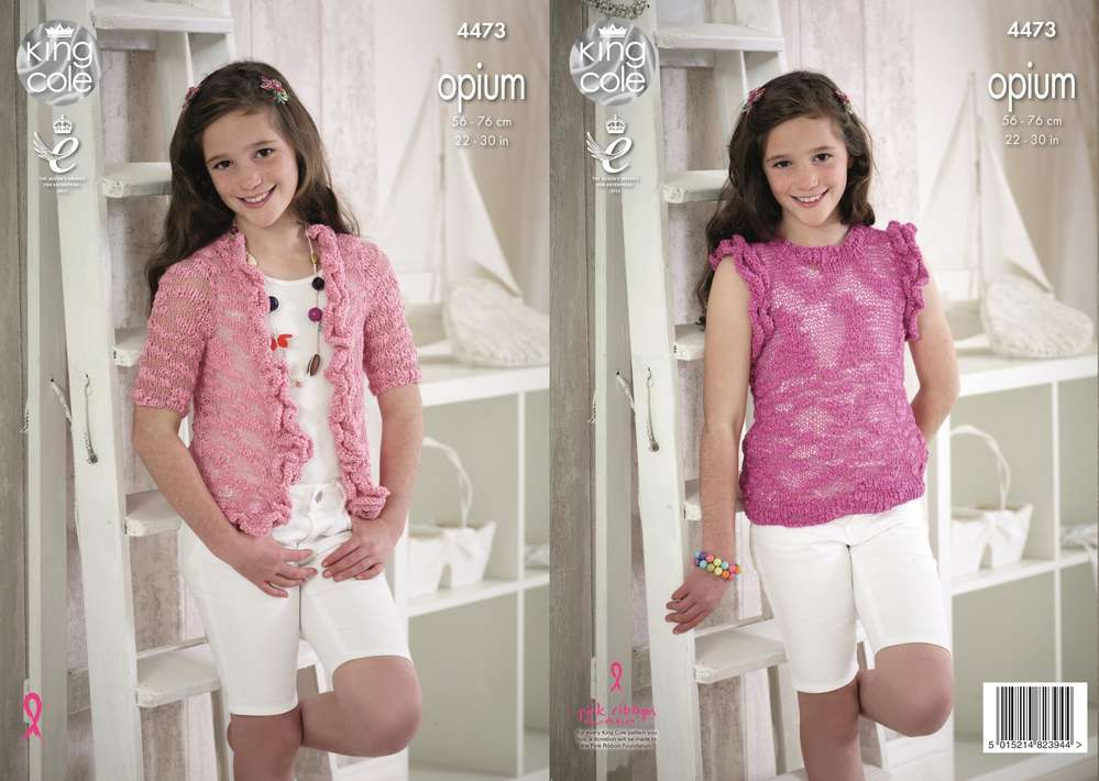 a5cc0cfe1 King Cole 4473 Knitting Pattern Girls Cardigan and Sweater in Opium -  Athenbys