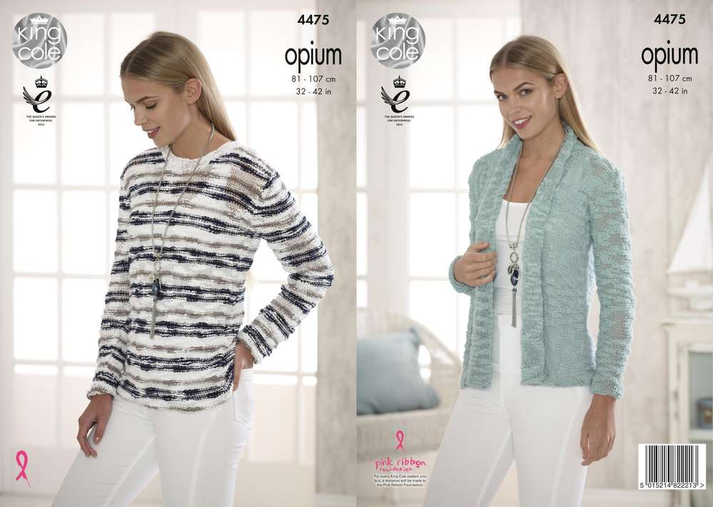 21ddbf209 King Cole 4475 Knitting Pattern Ladies Cardigan and Sweater in Opium -  Athenbys