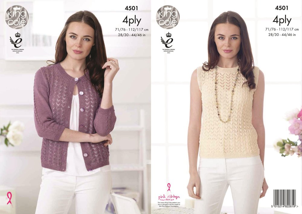 King Cole 4501 Knitting Pattern Ladies Cardigan & Top to knit in Giza Cotton 4 Ply