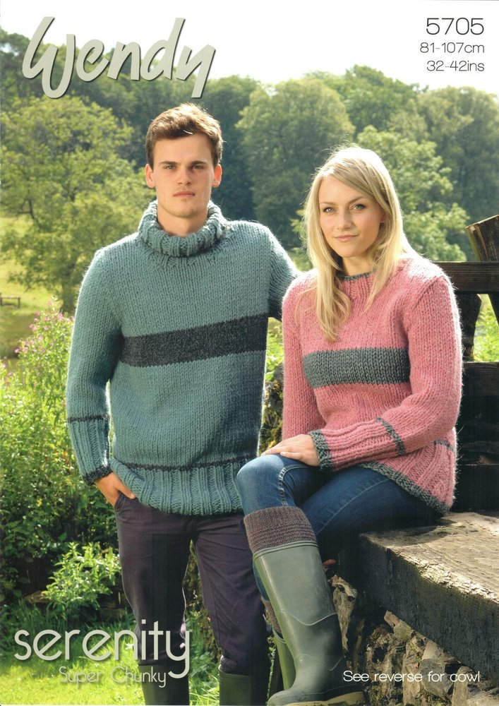 b932f941c3cd Wendy 5705 Knitting Pattern Unisex Polo and Crew Neck Sweaters and Cowl in  Serenity Super Chunky - Athenbys