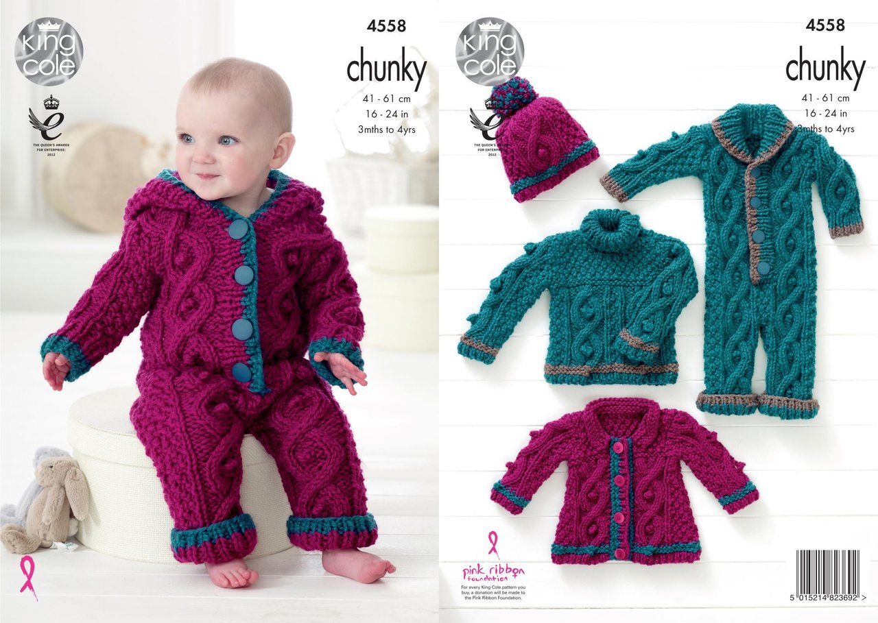 King Cole 4558 Knitting Pattern Baby Set in King Cole Comfort Chunky ...