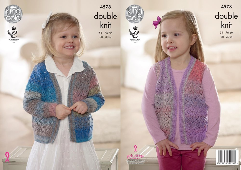 King Cole 4578 Knitting Pattern Girls Cardigan and Waistcoat in King ...
