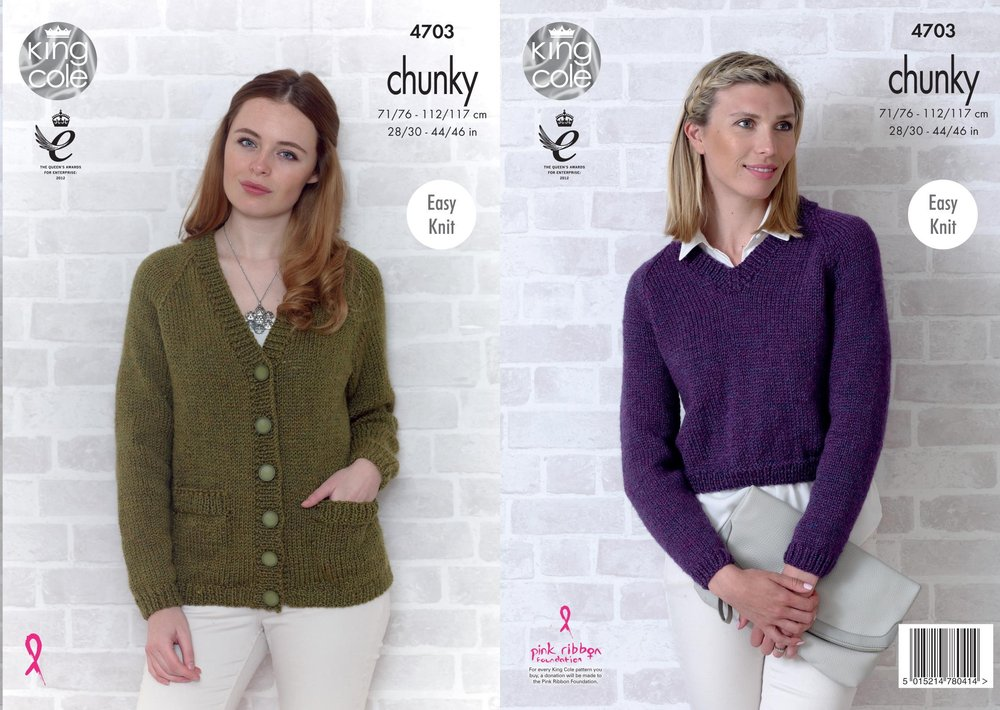 57d015ae6 King Cole 4703 Knitting Pattern Easy Knit Raglan Sweater and Cardigan in Big  Value Chunky - Athenbys