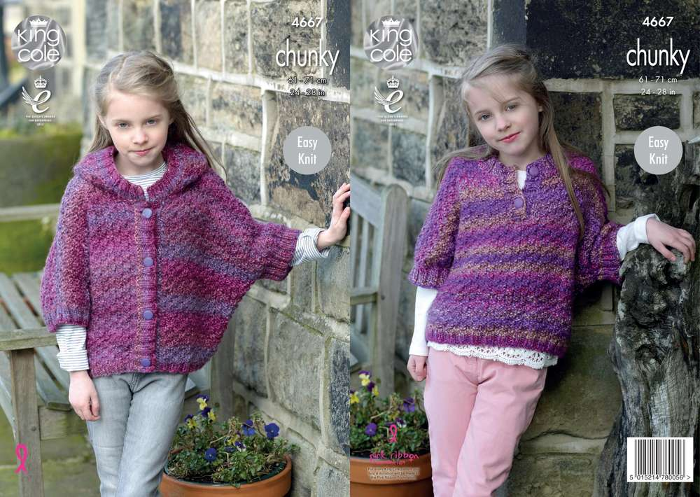 9af2fc3aa943 King Cole 4667 Knitting Pattern Girls Easy Knit Ponchos in Corona Chunky -  Athenbys