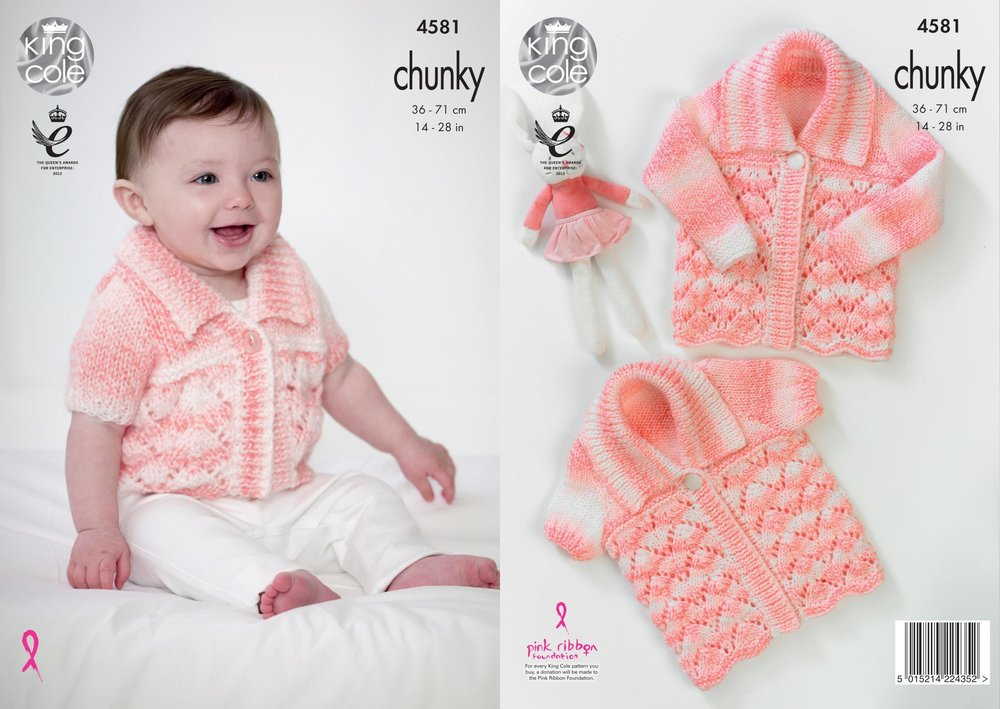 856123a8d072 King Cole 4581 Knitting Pattern Baby Cardigans in Big Value Baby ...