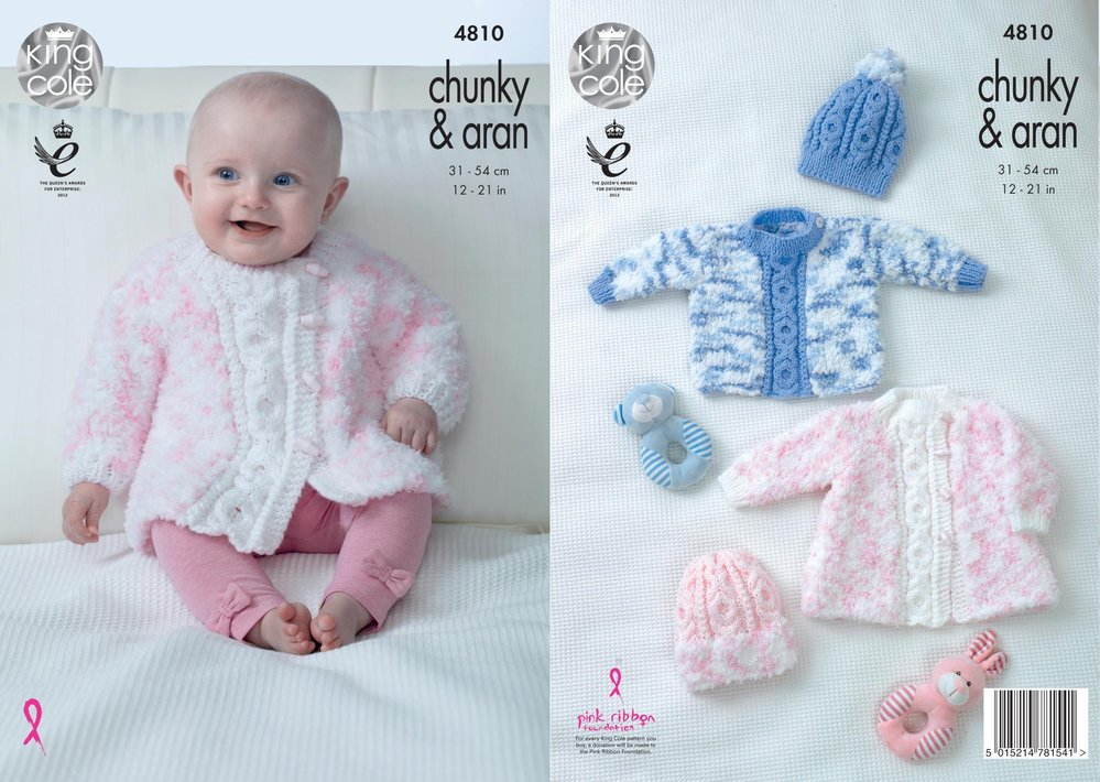 King Cole 4810 Knitting Pattern Baby Coat Sweater Hats In Cuddles