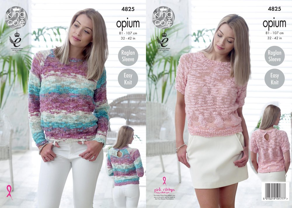 05e9f691c King Cole 4825 Knitting Pattern Womens Raglan Sweaters in King Cole Opium -  Athenbys