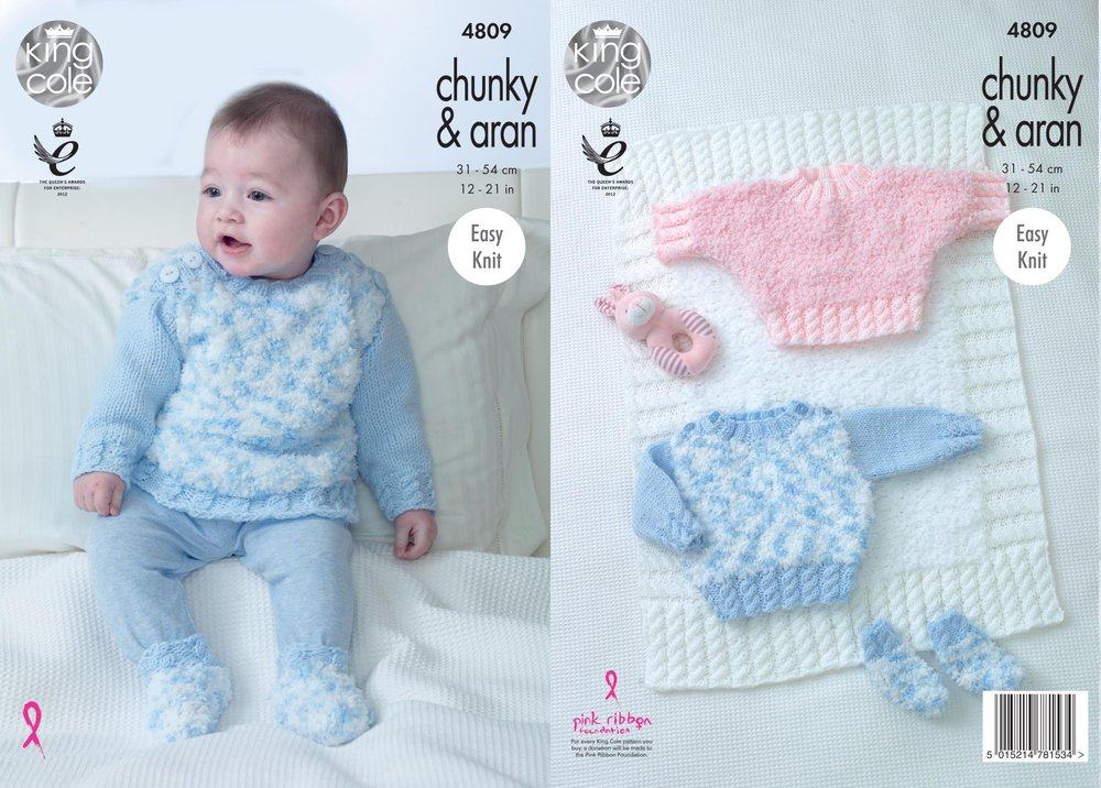 9b1620bfb4bc King Cole 4809 Knitting Pattern Baby Sweater Top Blanket   Socks in ...