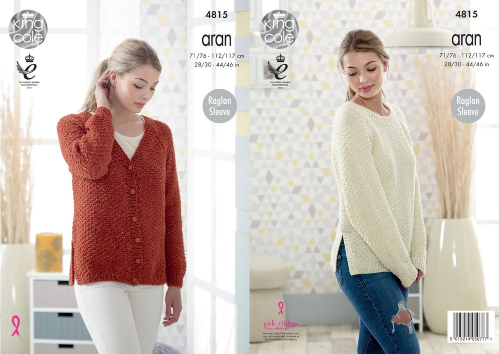 King Cole 4815 Knitting Pattern Womens Raglan Sweater and Cardigan ...